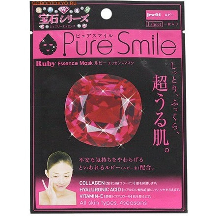 "SUN SMILE ""Pure Smile"" ""Luxury"" Энергетическая маска для лица с микрочастицами рубина, 23 мл."