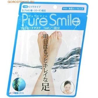 """SUN SMILE """"Pure Smile"""" Питательная маска для ступней с эссенцией морских водорослей, 1 пара."""