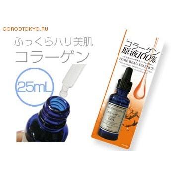 JAPAN GALS «100% Beauty Essence» Концентрированная эссенция для лица с коллагеном, 25 мл., флакон с пипеткой.