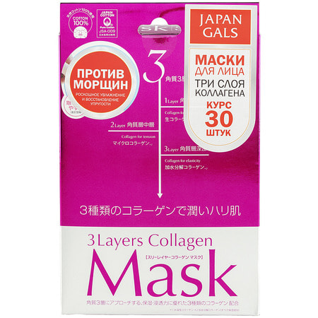 "JAPAN GALS ""3 Layers Collagen Mask 30P"" ����� ��� ���� � ����������� ����������, 30 ��."