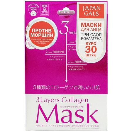 """JAPAN GALS """"3 Layers Collagen Mask 30P"""" Маска для лица с трехслойным коллагеном, 30 шт."""