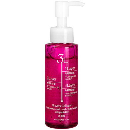 """JAPAN GALS """"3 Layers Collagen"""" Увлажняющее средство для умывания и снятия макияжа с трёхслойным коллагеном, флакон с дозатором, 100 мл."""