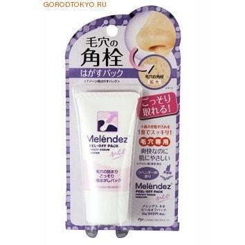 "MICCOSMO ""Melendez Neo"" Очищающая маска-пленка для области Т-зоны, 30 гр. С нежным натуральным ароматом лаванды."