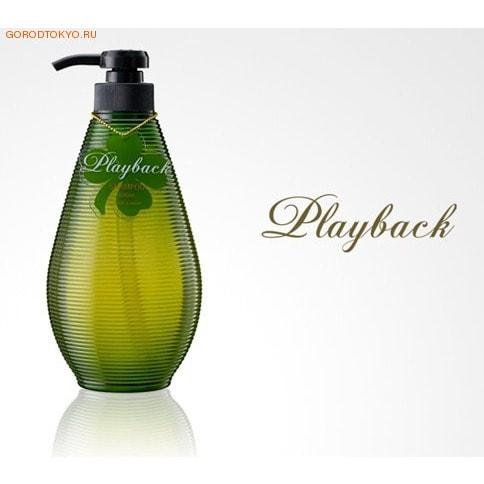 """Japan Gateway """"Playback"""" - «Природа красоты» - безсиликоновый шампунь для придания волосам объёма, 600 мл."""