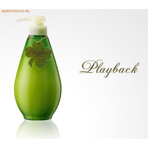 """Japan Gateway """"Playback"""" - «Природа красоты» - безсиликоновый бальзам-кондиционер для придания волосам объёма, 600 мл."""