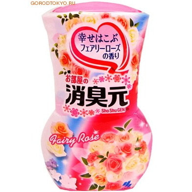 "KOBAYASHI ""Oheyano Shoshugen"" Жидкий дезодорант для комнаты, аромат медовых цветов, 400 мл."