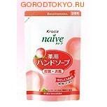 """KRACIE """"Naive"""" Мыло жидкое для рук с экстрактом листьев персикогово дерева, 200 мл., сменная упаковка."""