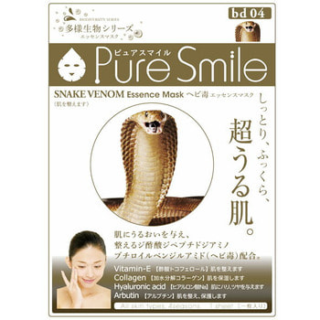 "SUN SMILE ""LIVING ESSENCE"" ������������� ����� ��� ���� � ��������� �������� ���, 23 ��.,1 ��."