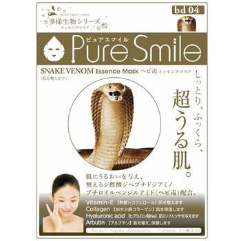 """Sun Smile """"Living Essence"""" Омолаживающая маска для лица с эссенцией змеиного яда, 23 мл.,1 шт."""