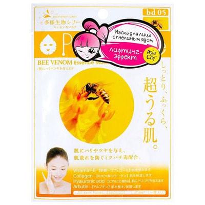SUN SMILE LIVING ESSENCE Стимулирующая маска для лица с эссенцией пчелиного яда, 23 мл.,1 шт.МАСКИ ДЛЯ ЛИЦА<br><br>