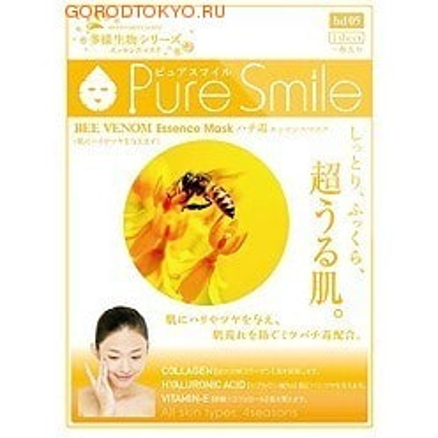 """SUN SMILE """"LIVING ESSENCE"""" Стимулирующая маска для лица с эссенцией пчелиного яда, 23 мл.,1 шт."""