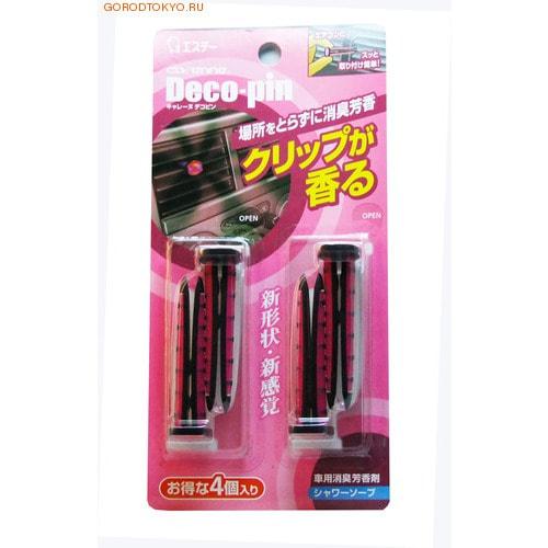 """ST """"DECO-PIN"""" Автомобильный дезодорант-ароматизатор для кондиционера с ароматом свежести, 2х2 шт."""