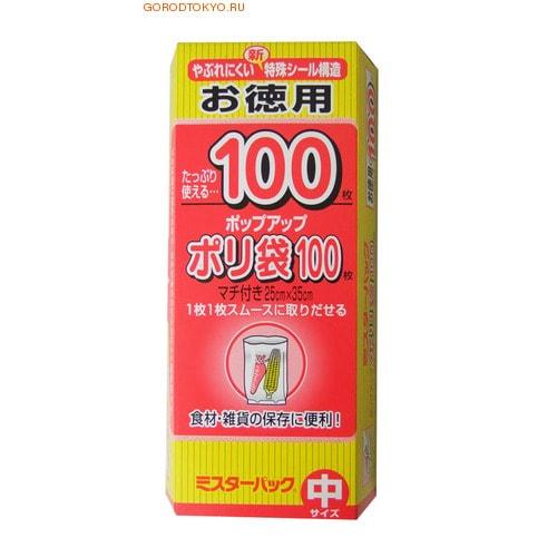 MITSUBISHI ALUMINIUM Пакеты из полиэтиленовой пленки для пищевых продуктов, 25 см. х 35 см., 100 шт.