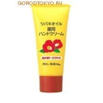"KUROBARA ""Tsubaki Oil"" Увлажняющий крем для рук с маслом камелии, 35 гр."