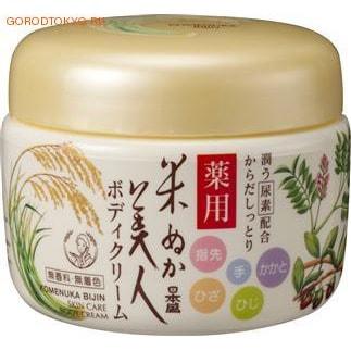"Komenuka Bijin ""Skin Care Cream"" Увлажняющий крем для тела, 140 гр. от GorodTokyo"
