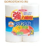 IDESHIGYO Бумажные салфетки для кухни, 2-х слойные, 2 рулона в упаковке.