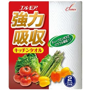 "Kami Shodji ""ELLEMOI"" Бумажные полотенца для кухни, 2 рулона по 50 отрезков."