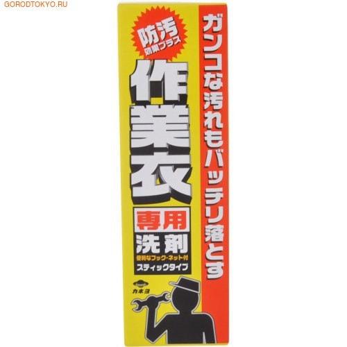 KANEYO Мыло для удаления стойких загрязнений с рабочей одежды Kaneyo,110 гр. В набор входит сетчатый мешочек и присоска.