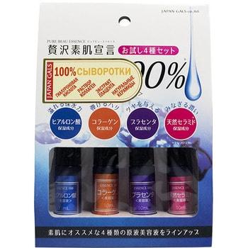 JAPAN GALS Сыворотка Pure beau essence, пробный набор, 4 шт. по 10 мл. japan gals сыворотка для лица с гиалуроновой кислотой pure beau essence 25 мл