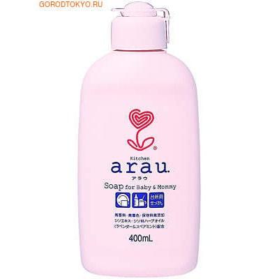 """SARAYA """"Аrau. baby"""" Жидкость для мытья детской посуды, 400 мл."""