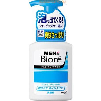 KAO «Mens Biore» Мужская пенка для умывания и бритья с ментолом, профилактика акне, с мягким ароматом цитрусов, 150 мл.