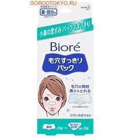 KAO Очищающие наклейки для носа, областей лба и подбородка «Biore», 15 шт.