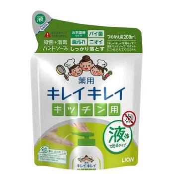 LION «KireiKirei» Жидкое антибактериальное мыло для рук с апельсиновым маслом - для применения на кухне, 200 мл., сменная упаковка.