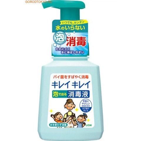 LION «Kirei Kirei» Антибактериальная дезинфицирующая пенка для рук, 250 мл.Жидкое мыло для рук<br>Антибактериальная пенка для рук для всей семьи. Даже самые маленькие детки могут с легкостью пользоваться, чтобы с удовольствием очистить руки. 100% чистящих компонентов растительного происхождения. <br>  В составе включен антибактериальный агент и лимонное масло для очищения и дезинфекции рук. Не сушит руки. <br>  Состав: изопропилметилфенол, пропиленгликоль, лауриновая кислота, гидроокись калия, миристиновая кислота, стеарил эфир с эфирными маслами, лаурилдиметил бетаин, ароматизаторы, эмульсия полистирола, этилендиаминтетрауксусная кислота, соль бензойной кислоты, красный.<br>