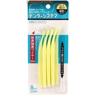 LION Зубная щетка для чистки межзубного пространства «Dentor System», размер S, 8 шт.