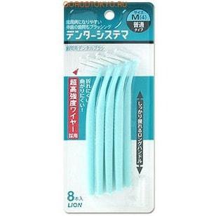 LION Зубная щетка для чистки межзубного пространства «Dentor System», размер M, 8 шт.