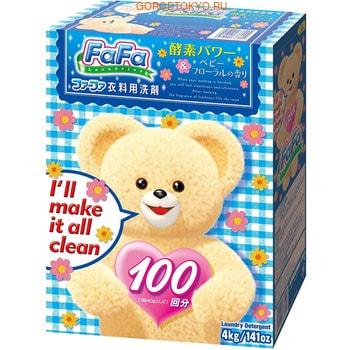 NISSAN Стиральный порошок для детской одежды «Fa-Fa», коробка, 4 кг. (фото)