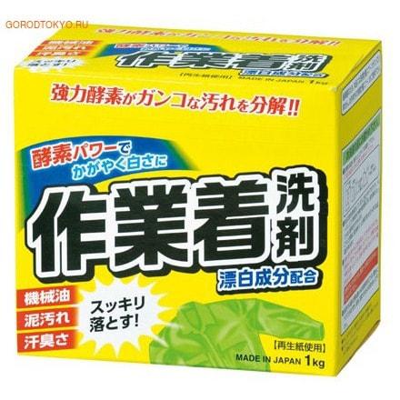 Mitsuei Мощный стиральный порошок с отбеливателем и ферментами для сильных загрязнений, 1 кг.