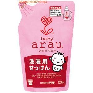 """SARAYA """"Arau Baby"""" Жидкость для стирки детской одежды 720 мл., сменный блок."""