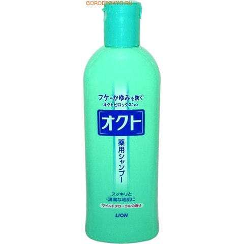 """LION Шампунь """"Oct"""" против перхоти и зуда кожи головы с мягким цветочным ароматом, 320 мл."""