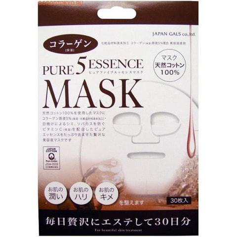 """Japan Gals """"5 Pure Essence"""" Маска для лица ежедневная с коллагеном, 30 масок в упаковке! (фото)"""