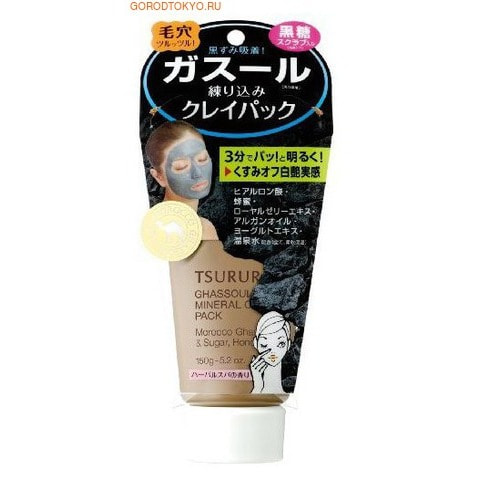 B&C Laboratories TSURURI MINERAL CLAY PACK / Крем-маска для лица с марокканской глиной глиной, 150 гр. от GorodTokyo