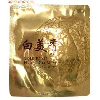 Gold & EGF Transparent Gel Mask Pack / ������������ ����� ��� ���� � ������� � EGF