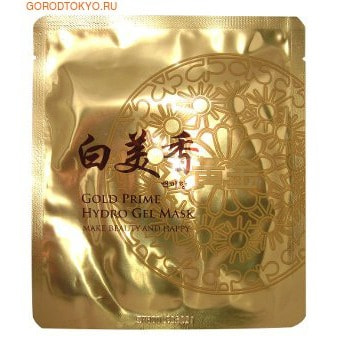 """Gold & EGF Transparent Gel Mask Pack / Гидрогелевая маска для лица с золотом и EGF """"Премиум"""", 1 шт."""