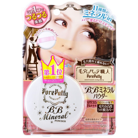 SANA BB MINERAL POWDER / ����� ���������� �����������, ����� 3D - �������.