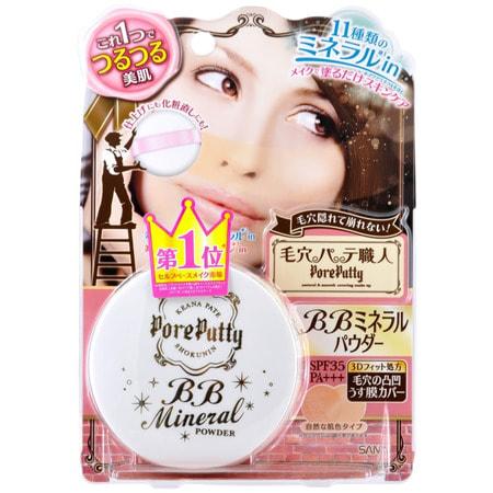 """Sana """"BB Mineral Powder"""" / Пудра компактная минеральная, новая 3D - формула. (фото)"""