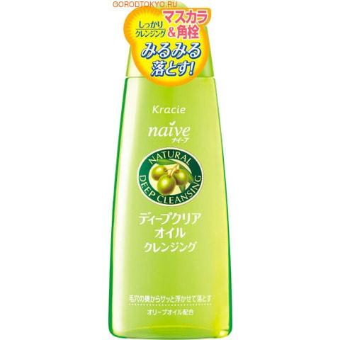 """Kracie """"Naive"""" Жидкость для удаления макияжа и глубокой очистки пор кожи с оливковым маслом, 170 мл."""
