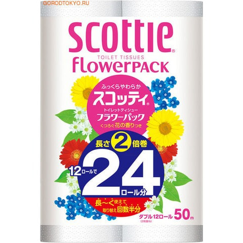 """Nippon Paper Crecia Co., Ltd. Туалетная бумага """"Scottie FlowerPACK 2"""", двухслойная, 12 рулонов по 50 метров. (фото)"""