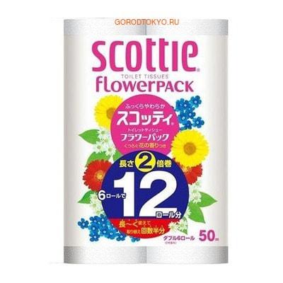 Nippon Paper Crecia Co., Ltd. Туалетная бумага «Scottie FlowerPack 2», двухслойная, 6 рулонов по 50 метров.