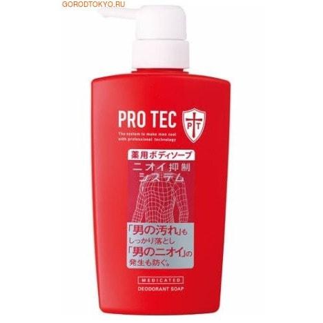 LION Мужское дезодорирующие жидкое мыло для тела с ментолом «PRO TEC», 420 мл.Гели для душа<br>Ароматное жидкое мыло для семейного использования с сильным дезодорирующим эффектом. Идеально подходит для любителей активного отдыха!<br>