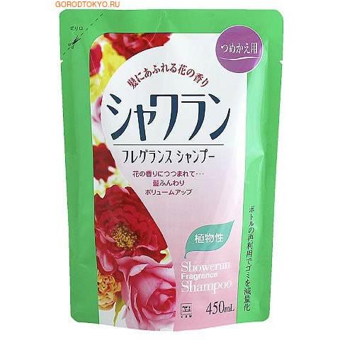 COW Шампунь для волос с растительным экстрактом «Showering fragrance», сменная упаковка, 450 мл.
