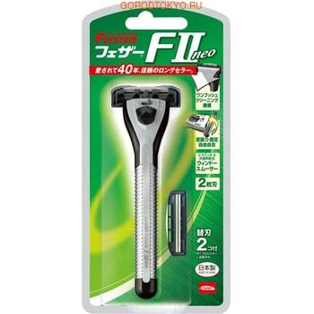 Feather Мужской бритвенный станок с двойным лезвием F-System «FII Neo».