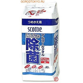 Nippon Paper Crecia Co., Ltd. Влажные антибактериальные полотенца с гиалуроновой кислотой и спиртом «Scottie», без запаха, сменная упаковка, 80 шт.
