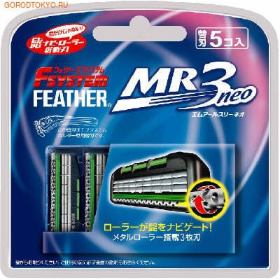 Feather �������� ������� � ������� ������� ��� ������ F-System �MR3 Neo�, 5 ��.
