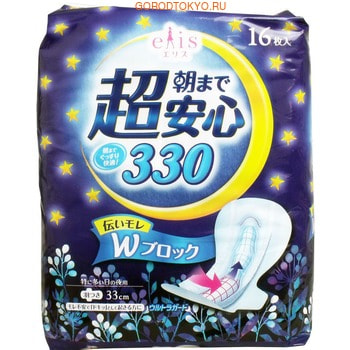 """Daio Paper Japan Женские ночные гигиенические прокладки """"Elis Night Normal"""", с крылышками, 33 см, 16 шт."""