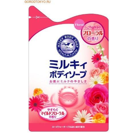 Gyunyu Sekken (COW) MILKY BODY Молочное мыло для тела с аминокислотами шелка и ароматом цветов, 430 мл., сменный блок.Гели для душа, жидкое крем-мыло<br>Густая пена мягко очищает кожу, входящие в состав мыла компоненты позволяют надолго сохранить кожу увлажнённой после приёма ванны.  <br>Молочная эссенция (экстракт молочнокислых бактерий (сыворотка) и сухое молоко (сливки) смягчают кожу, аминокислоты природного шелка и коллаген увлажняют.  <br>С приятным цветочным ароматом. <br><br> Состав: вода, миристинат калия, пальмитат калия, лауринат калия, хлорид калия, пропиленгликоль, кокамид моноэтаноламин, дистеарат гликоля, сыворотка (молочный продукт), сливки (молочный продукт), аминокислоты шелка, водорастворимый коллаген, ароматизаторы, полиэтиленгликоль-75, глицерин, полиэтиленгликоль 9М, бутиленгликоль, 2Na этилдиаминтетраацетат, бензойная кислота, парабен.<br>